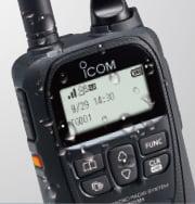 waterproof-radio